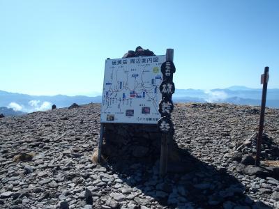 八ヶ岳、オーレン小屋に泊まって硫黄岳登山