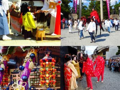 祭り行列 秋の花街を 行く