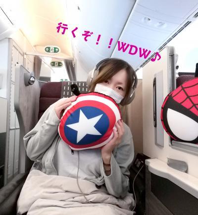WDW&UOR旅行記★成田~ホテル編