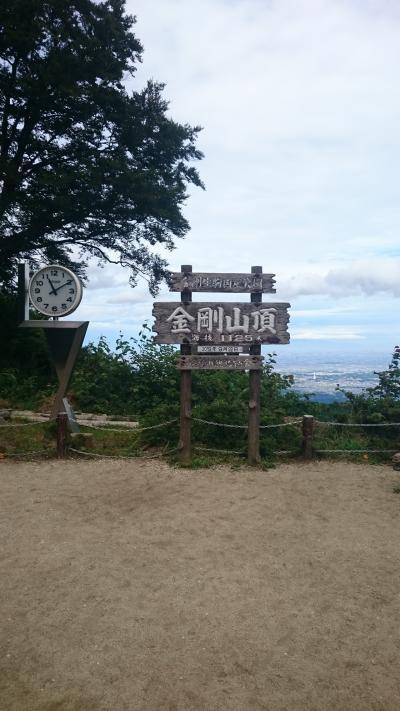 金剛山に登山に行ってきたよ♪