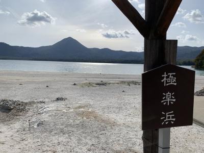 201910-03_青森での紅葉狩り 恐山・尻屋崎/ Osorezan Shiriyazaki <AOMORI>