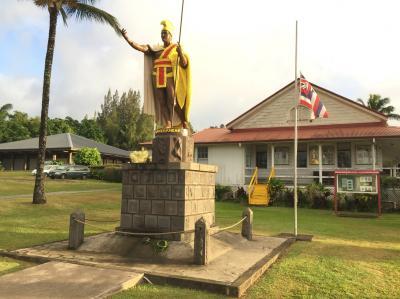 エアアジア・フラットベッドで行くハワイ ④6日目:コナ~ワイメア