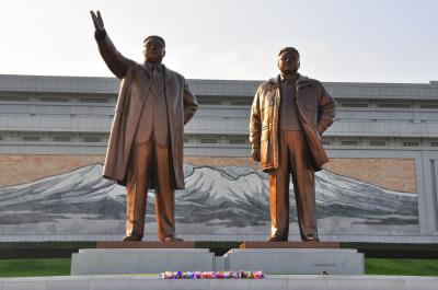 Coming soon! North Korea