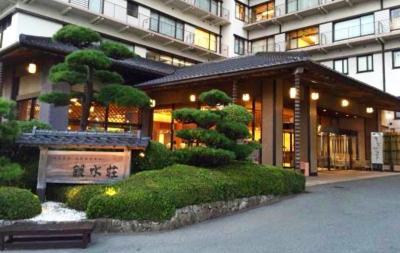 プロが選ぶ日本のホテル・旅館100選 稲取銀水荘