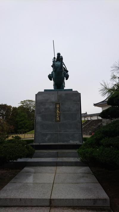 戦国大名最上義光の居城山形城址と墓所光禅寺を訪ねて