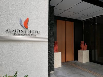 秋の沖縄&小浜島 母娘2人旅(1)「アルモントホテル」
