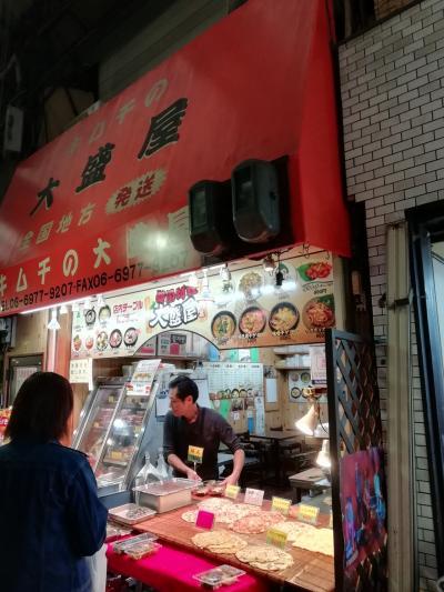 鶴橋、チジミ、キンパ、デザートに赤福