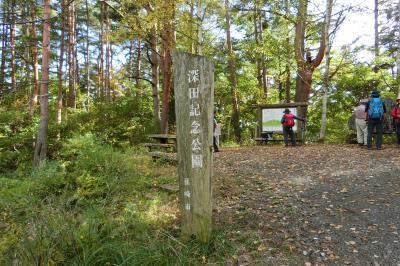 深田久弥 終焉の地 「 茅 ヶ 岳 」 に登る