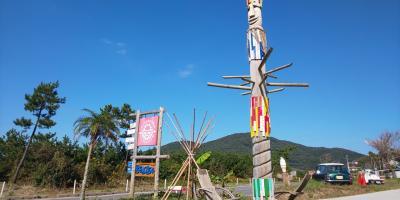 オシャレ雑貨屋がひしめく!糸島ドライブ旅 part1