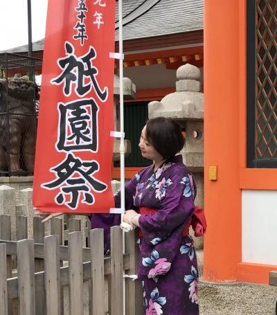 ☆月イチお出かけ:2019年7月☆浴衣で寺社参り~滋賀まで行ってみる?