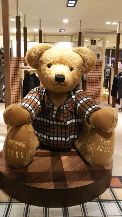 可愛い熊さんの阪急 英国フェアから心斎橋の新生  大丸のマリベルで優雅な一時