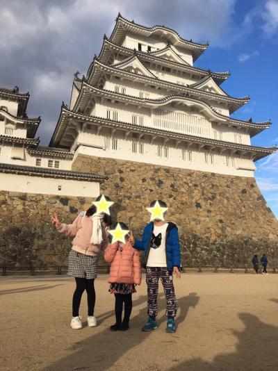 冬休み家族でお出かけ☆姫路城