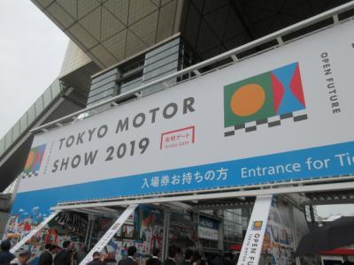 東京モーターショー2019 2会場(有明会場は大人向け、青海会場はキッズ向けかな??)