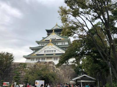 また大阪と京都に