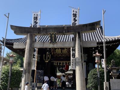 福岡 櫛田神社に行く