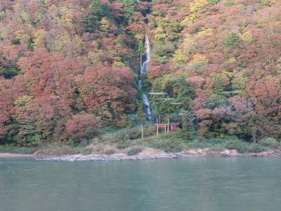 晴れおじさん「秋だ、紅葉だ、新そばだ」 (その2)