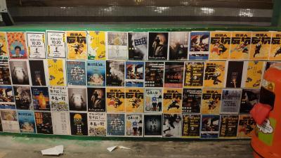 航空券とホテルが安かったデモ中の香港と陸路での深セン国境超え