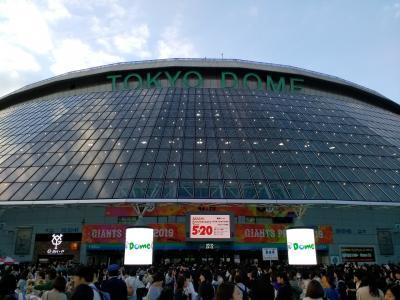 ARASHI Anniversary Tour 5X20 in TOKYO DOME に行ってきました!!(*'‐'*)♪