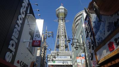 大阪ミナミ旅行(日帰り)