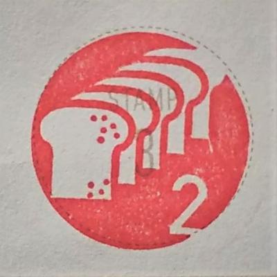 箱根ぶらり ~箱根パンコレクション スタンプラリー
