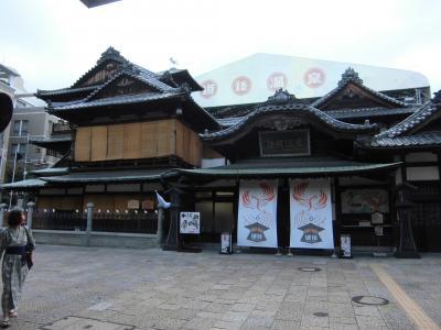 愛媛に 壁ぎわツアー四国の旅