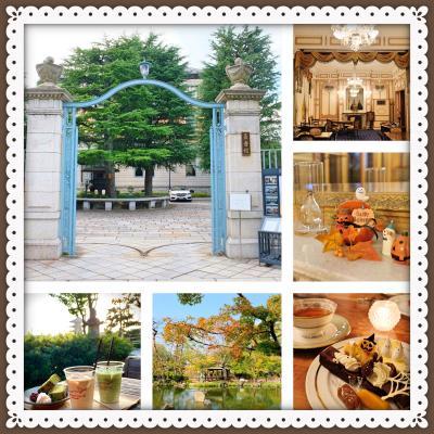 秋の円山公園周辺散策 & 長楽館【Halloween Night Party】