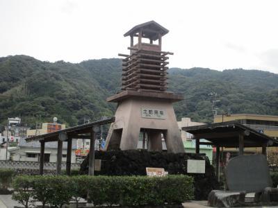 伊豆半島の温泉旅:土肥温泉