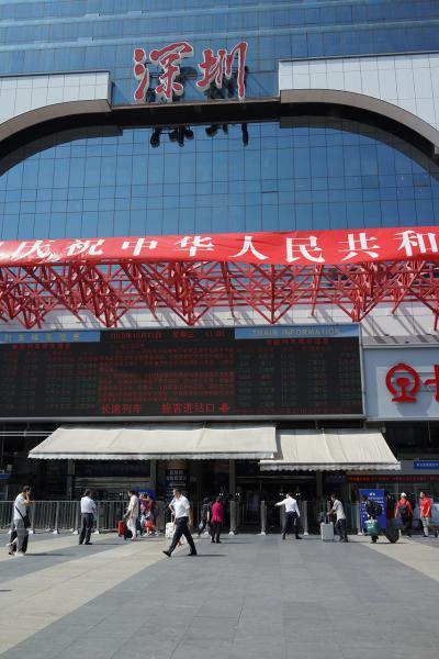深センでの香港国境超えと小米之家でのショッピング