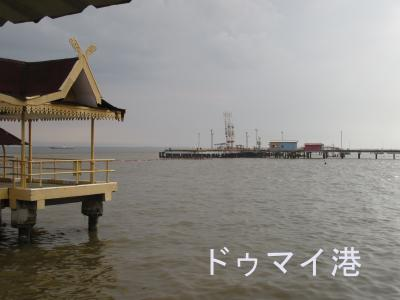 ブキティンギからマラッカへ 海峡と国境を横断する旅(2019年3月インドネシア)~その3:ドゥマイからマラッカ港