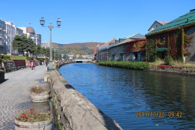 二度目の北海道旅行・北海道18景巡り・・・その⑩ホテル~小樽~新千歳空港