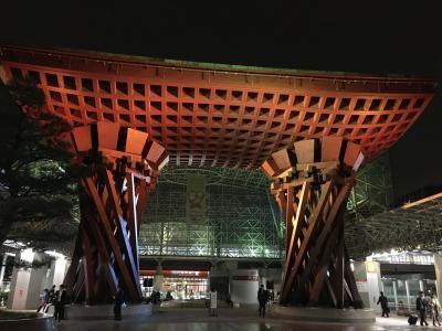 アルペンきっぷ旅② 世界で最も美しい駅 金沢駅