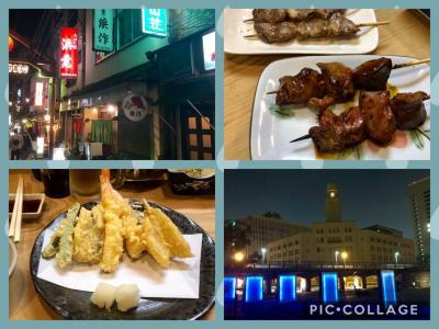 開業から一か月!アパホテル&リゾート横浜ベイタワー宿泊 野毛で飲んだらまた散策