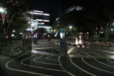 開港広場公園(横浜市)へ・・・
