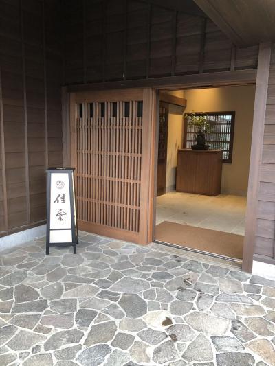 2019 桜旅 出雲大社 1日目 千歳~出雲 いにしえの宿佳雲に泊まる JRイン千歳