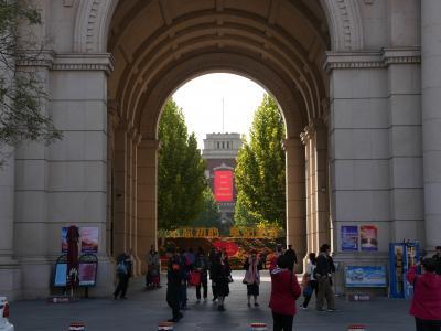 中国建国70周年の北京・天津を巡る8日間の旅(5)五大道編