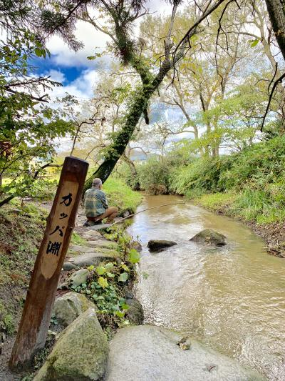 遠野から十和田湖へ 2 遠野 河童を釣りに行く