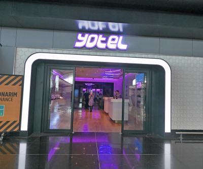 2019.8トルコの知人を訪ねる30-Yotel Istanbul Airportに宿泊 イスタンブール市内へ