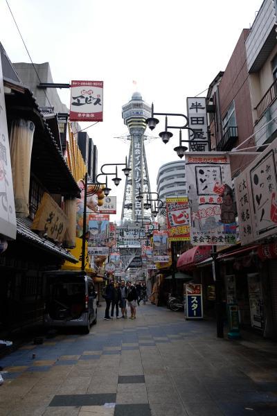 大阪観光 ①生駒山と大阪港