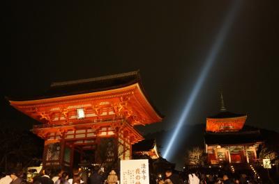 定番スポットを巡る京都・紅葉の旅 ④   (清水寺)