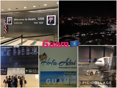 仲良し3家族で海外第2弾 In Guam Part 1