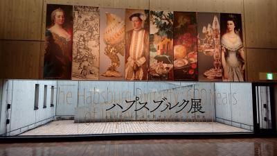 国立西洋美術館へ行きました。「ハプスブルグ展」