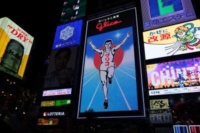大阪観光 ②市内観光