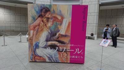 横浜美術館 2019.11.3