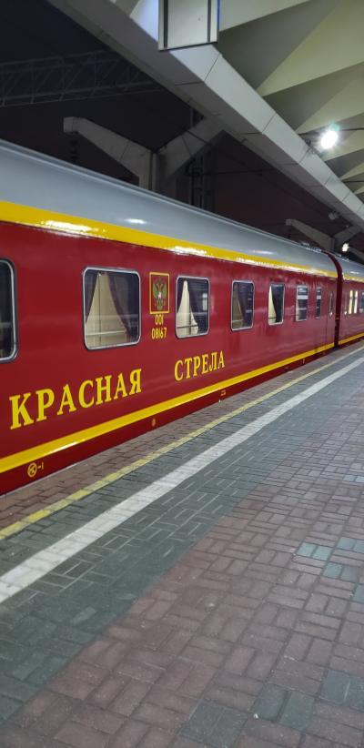ロシア一人旅