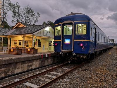 動くブルートレイン寝台列車あけぼのに乗車・宿泊、リゾートしらかみとグランクラスにも乗車