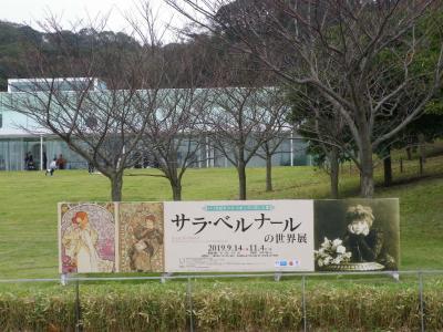 横須賀美術館で絵を見てアジフライ