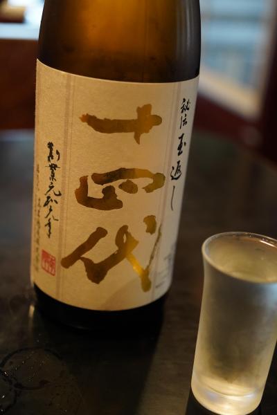 20191103-1 築地 長生庵さんで、新亀ヒヤ→酒屋八兵衛燗→十四代冷酒、と、蕎麦前ともりと