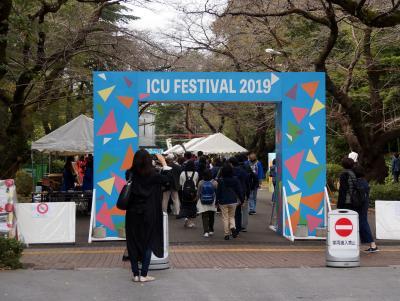 ICUフェスティバル2019と泰山荘公開