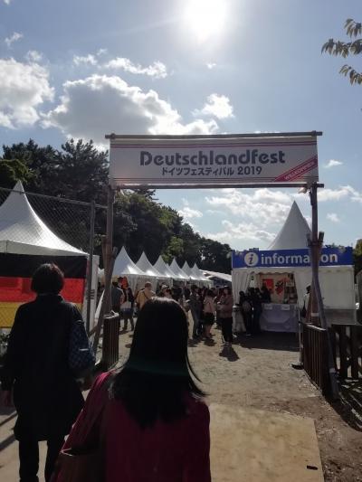 青山公園、ドイツフェスティバル2019、シュトーレン