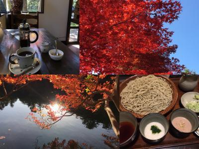 秋の軽井沢へ!1泊2日の一人旅